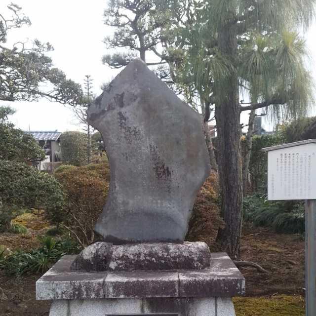 雪耕山人の碑
