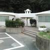 観音崎公園ユニバーサルトイレ