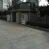 さくらの広場2ユニバーサルトイレ