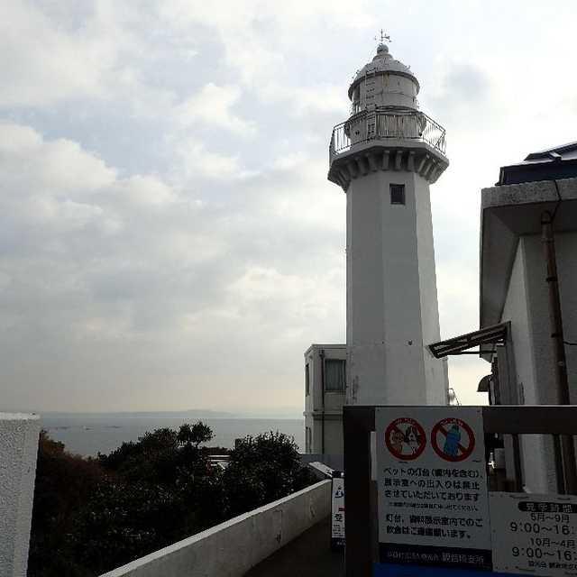 日本最古の洋式灯台