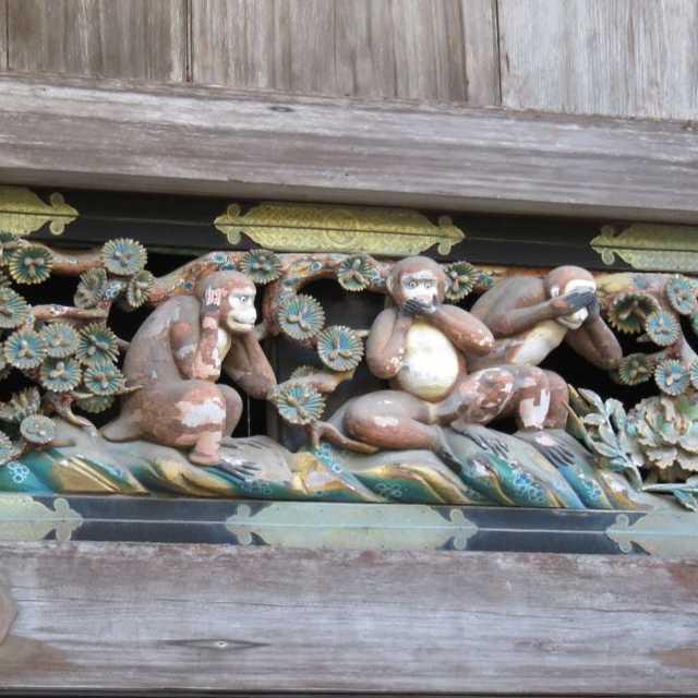 神厩の三猿