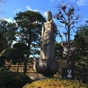【行徳三十三観音】第30番 海照山花蔵院