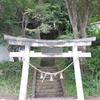 田老の神々巡り③熊野神社