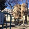 氷川神社前の児童遊園