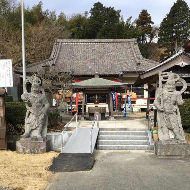 岩瀬不動尊 最上寺