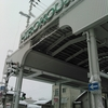 HIROKOUJI