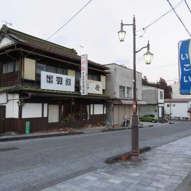 下本町(したほんちょ