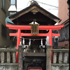 伏見火防稲荷神社
