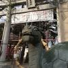 狛犬じゃなくて「狛亀」がお出迎え?!亀有香取神社