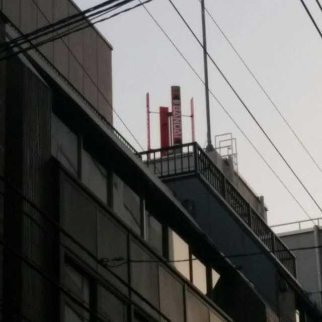 屋上の風車