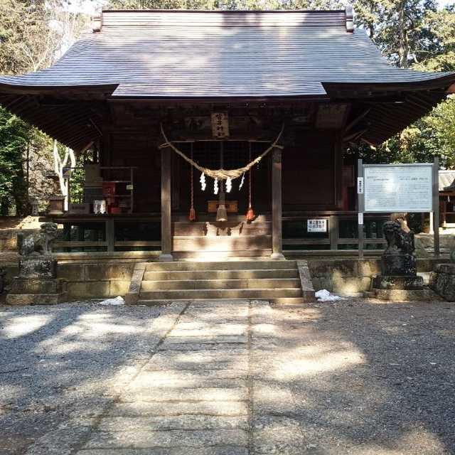 樅山生子神社