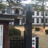 旧福島県尋常中学校本館