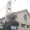 目白ヶ丘教会