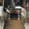 椚田の十二神社