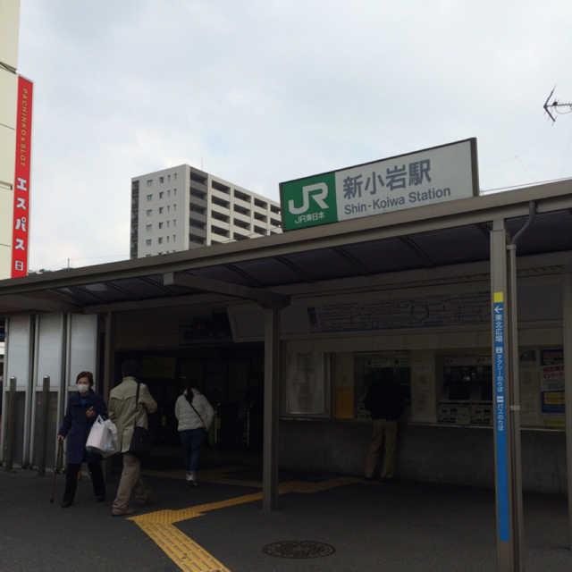 新小岩駅北口