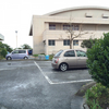 琉球大学医学部の駐車