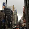 ここは千代田万世会館
