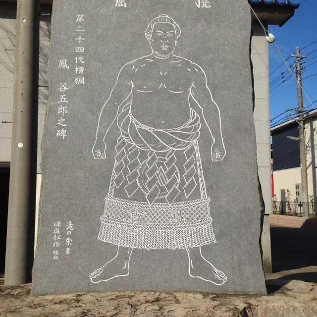 六軒厳島神社と六軒相撲大会