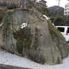 袂石(礫石)
