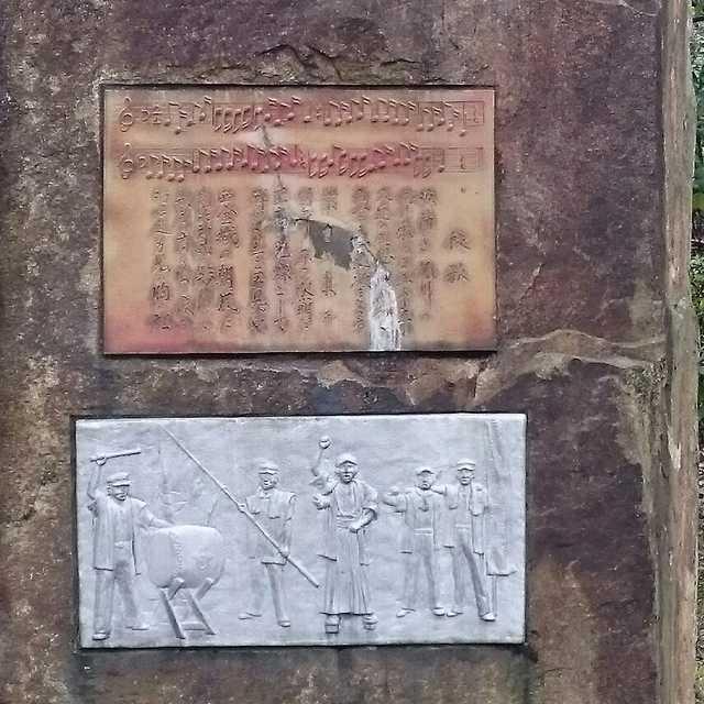 奈良坂源一郎宅跡