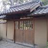 鶴々亭(外観)