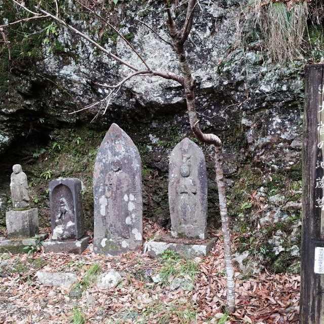 大菅の地蔵尊