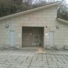 大谷石ユニバーサルトイレ
