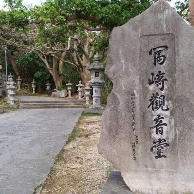冨崎観音堂(ふさきかんのんどう)