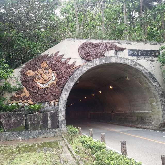 沖縄最長レベルの於茂登岳トンネル