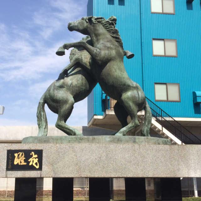 馬の像「飛躍」