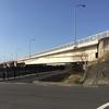 この橋は国道何号