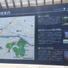 武蔵水路の延長は何m