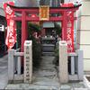 鞘町稲荷神社