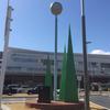 上毛三山と太陽の時計塔