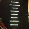 石板に光るメッセージ
