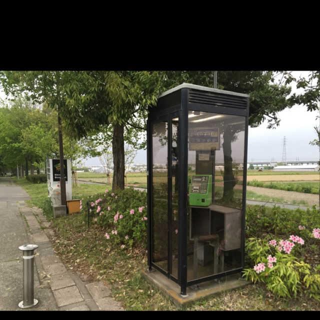この公衆電話の公衆番号