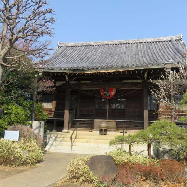 立源寺(りゅうげんじ