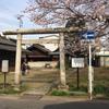 多子稲荷神社
