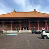 山西省友好記念館