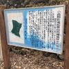 小鹿野町滝前県自然環境保全地域