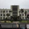 八幡商業高校