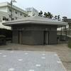 清須城みんなのトイレ