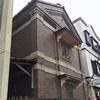 花形足袋の大澤商店