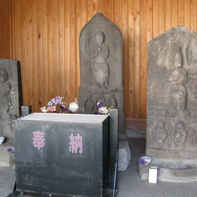 橘樹神社の庚申塔