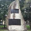 三船先生の碑