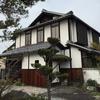 旧広瀬氏邸