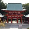 近江神宮の矢橋式日時