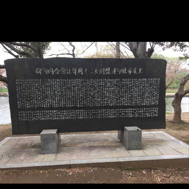 上尾市俳句連盟