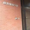 よく訪れる建物