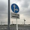 この標識の傍に街灯が
